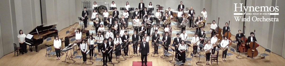 Hynemos Wind Orchestra
